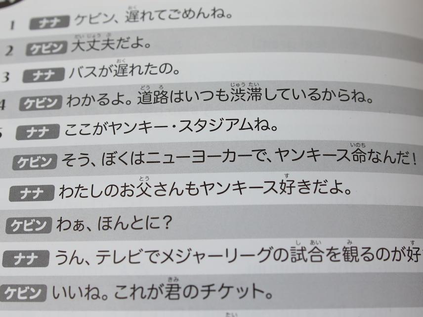 【セブンプラスバイリンガル】4日目「三単現のsだけでいいや」七田式400%35日学習ブログ